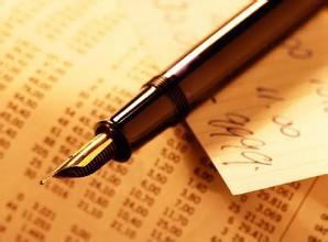 CPA考试会计要点:第五章固定资产